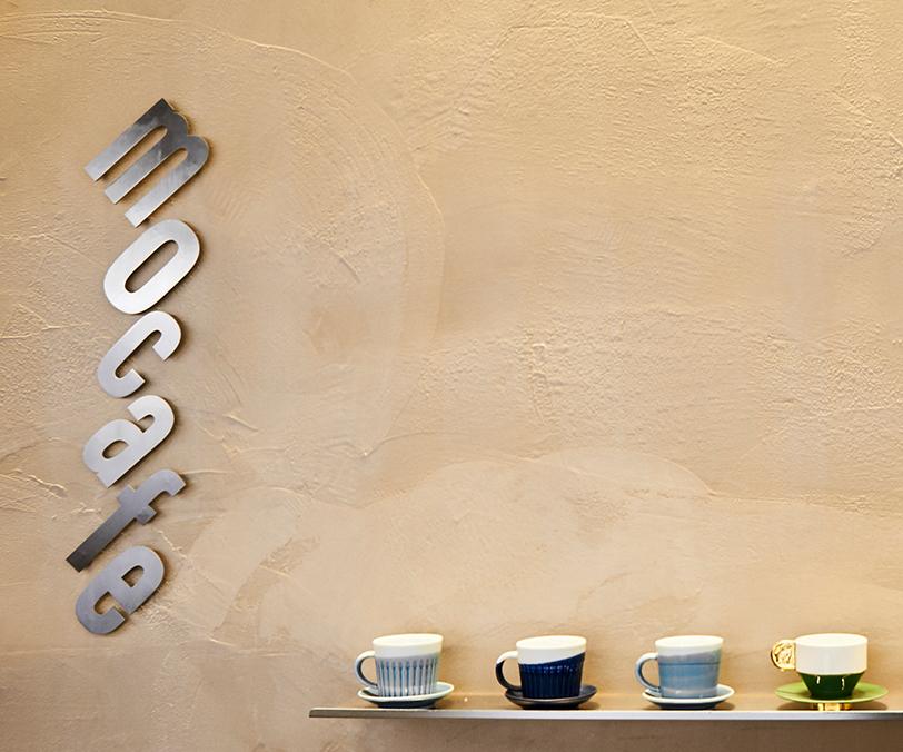 Mo cafe 2.0